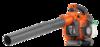 Husqvarna 125BVX 28 cc Handheld Blower w/ vac Kit, 1.1 hp., 425 cfm/170 mph