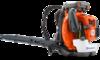 Husqvarna 580BFS 76 cc Frame Throttle Back Pack  Blower, 907 cfm/206 mph