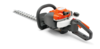 """Husqvarna 122HD45 21.7cc Double Sided Home Owner Hedge Trimmer, 18"""""""