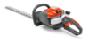 Husqvarna 122HD60 21.7cc Double Sided Home Owner Hedge Trimmer, 23""
