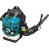 Makita 75.6 cc MM4® 4-Stroke Backpack Blower